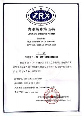 王琦-ZRX-EOMS-0603-2020