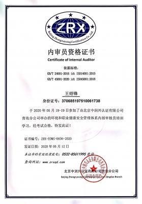 王绍锋-ZRX-EOMS-0606-2020