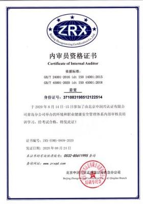 姜斐ZRX-EOMS-0809-2020