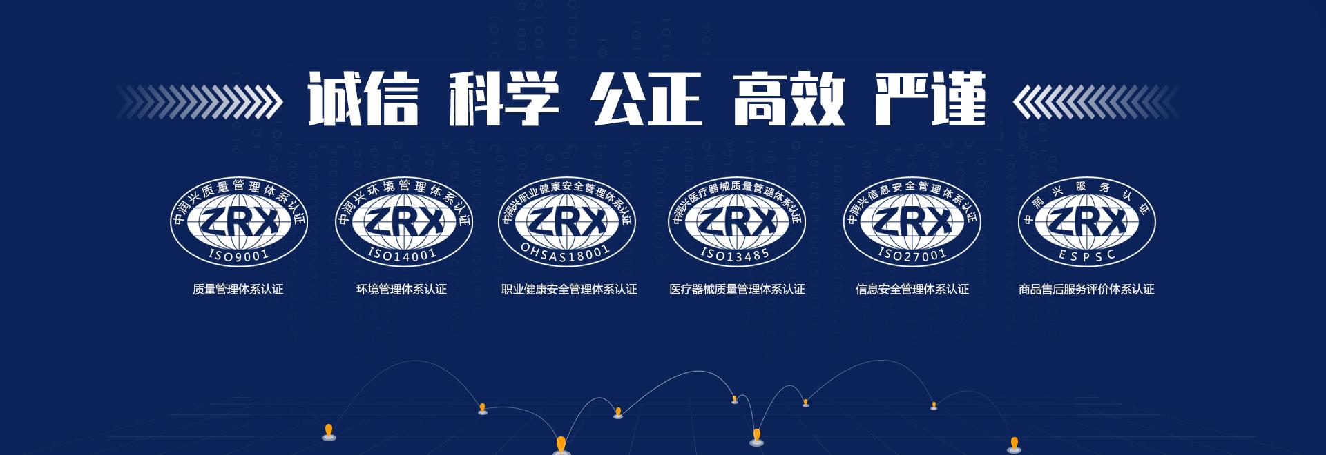 青岛ISO9000认证